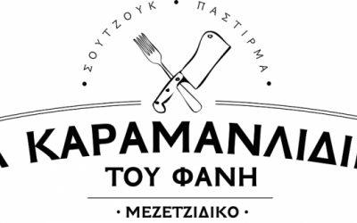 The Karamanlidika of Fanis