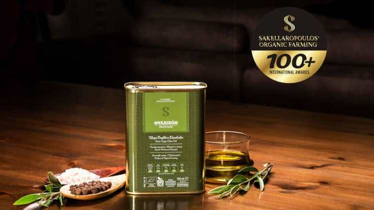 100th Prize for Olive Oil Production