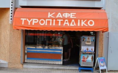 Café Tyropita parakalo (please)!!!