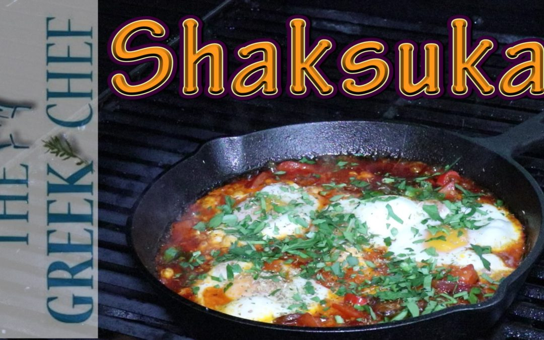 Shaksuka, Israel's traditional dish